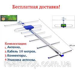 Наружная Т2 антенна Eurosky Фаворит с усилителем 5в, 0.7м, 50км, +10м. кабеля+ коннекторы + УПАКОВКА +доставка