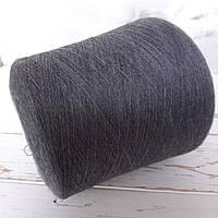Пряжа Меринос 100%. Biela yarn , серый меланж