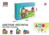 Детская игрушка магнитный конструктор Play Smart 2463 39 деталей