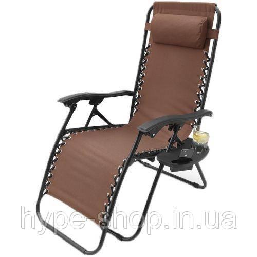 Шезлонг, кресло пляжное Zero Gravity, Brown