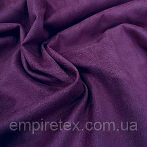 Замша стрейч Фиолетовый