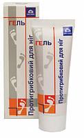 Гель для ног противогрибковый профилактика грибковых инфекций (микозы) 75 мл Евро Плюс