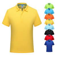 Однотонная футболка поло (для печати, мужская) Цена с НДС