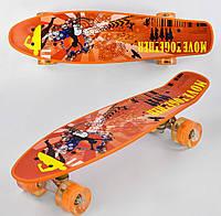 Скейт Пенни борд оранжевый, доска=55см, колёса PU Светящиеся, d=6см