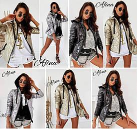 Женская стильная куртка! Размеры: 48-50,52-54. Ткань:плащевка.