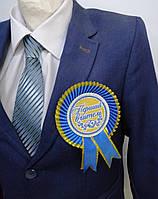 Медаль Перший вчитель желто-синяя с розеткой