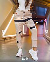 Стильні спортивні штани жіночі, Стильные спортивные штаны женские