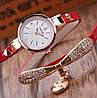 Часы браслет Carude 6 цветов, фото 2