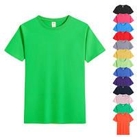 Однотонная футболка  (для печати, коттон Premium, детская) Цена с НДС
