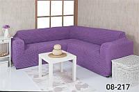 Чехол на угловой диван без оборки, натяжной, жатка-креш, универсальный, Concordia Сиреневый
