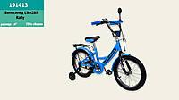 "Двухколесный велосипед Like2bike RALLY 14"" (191413) Голубой"