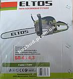 Бензопила ELTOS БП-45-4.3, фото 2