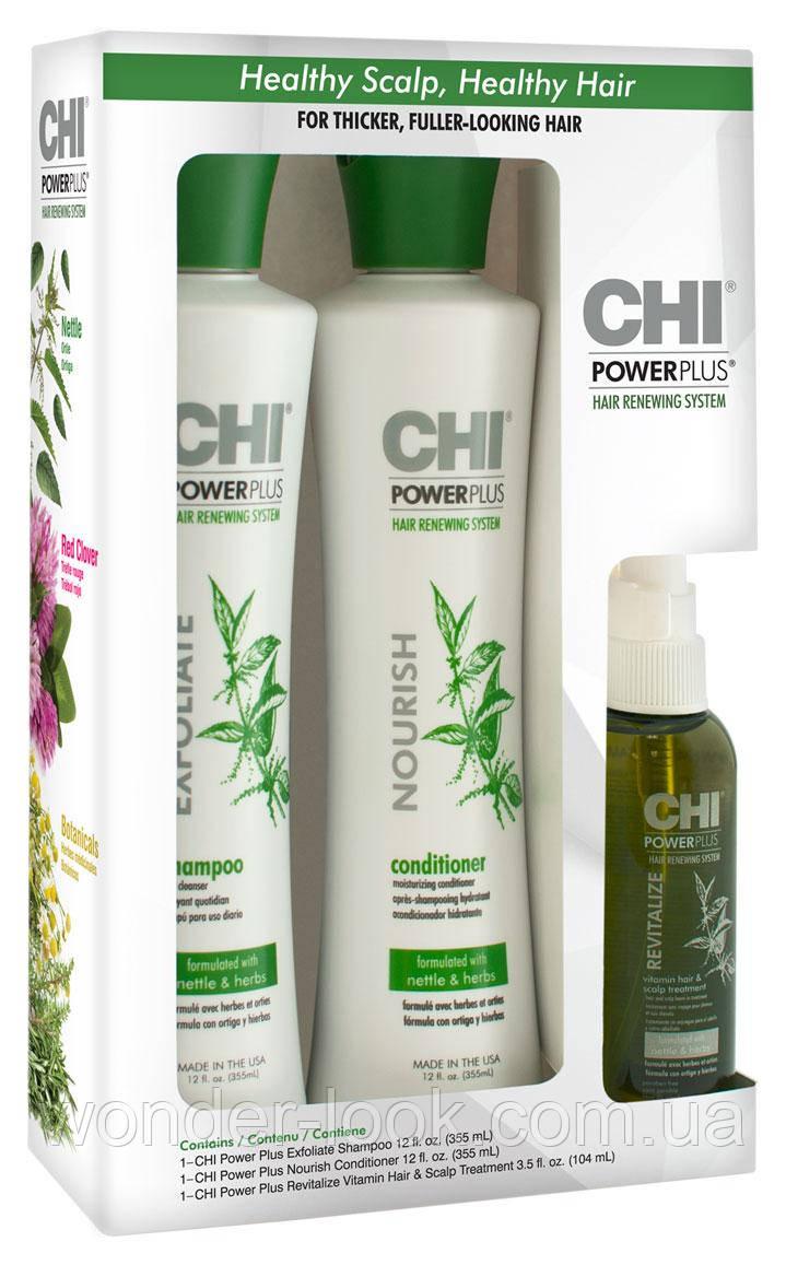 Набор для укрепления и роста волос CHI Power Plus Hair Renewing System