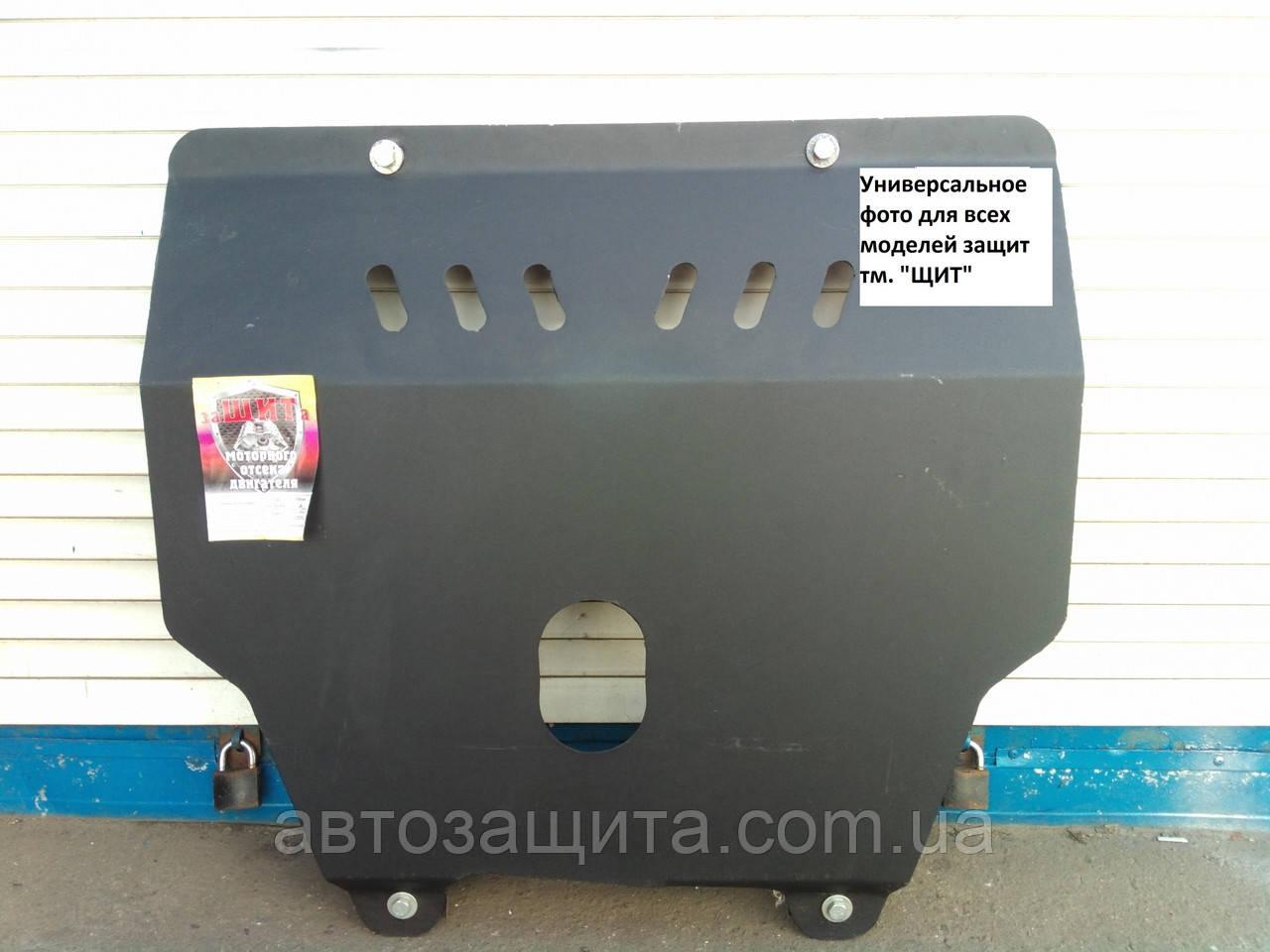 Mitsubishi Carisma 1995-2003 - автозащита.com.ua в Харькове