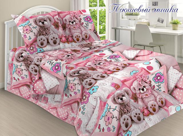 купить постельное плюшевый мишка Тедди