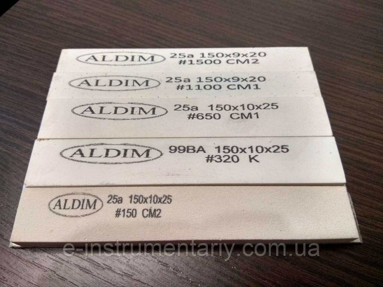 1 Набор брусков на бланке ALDIM 150х25х10 - 5 шт.