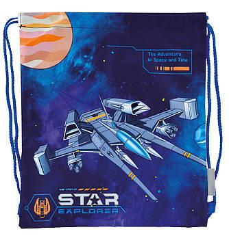 Детская сумка мешок для сменной обуви в школу с карманом на молнии YES Star Explorer 40х35см Синяя (5056137120666)