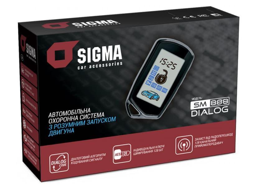 Автомобильная охранная система SIGMA SM 888 Dialog