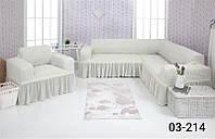 Чехол на угловой диван и кресло с оборкой, натяжной, жатка-креш, универсальный Concordia, Молочный