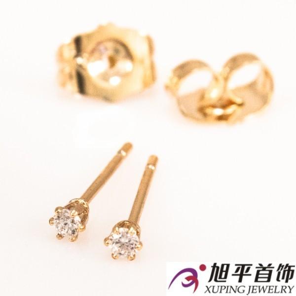 """Сережки """"Gold"""" з медичного золота 2 мм"""