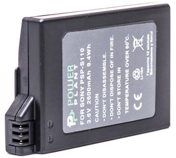Aккумулятор PowerPlant Sony PSP-S110/2000/2600/S360 2600mAh