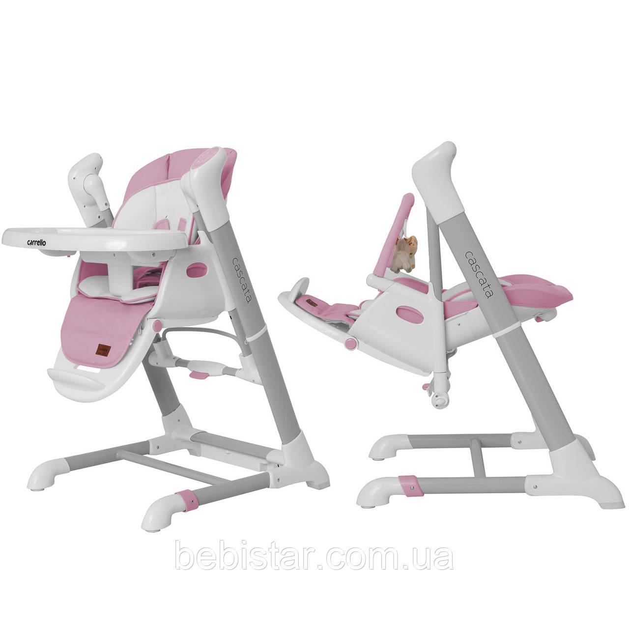 Стільчик для годування фіолетовий крісло-качалка шезлонг від мережі Carrello Cascata з народження до 3лет
