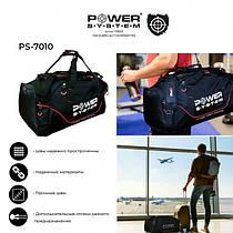 Спортивные сумки и чехлы PS