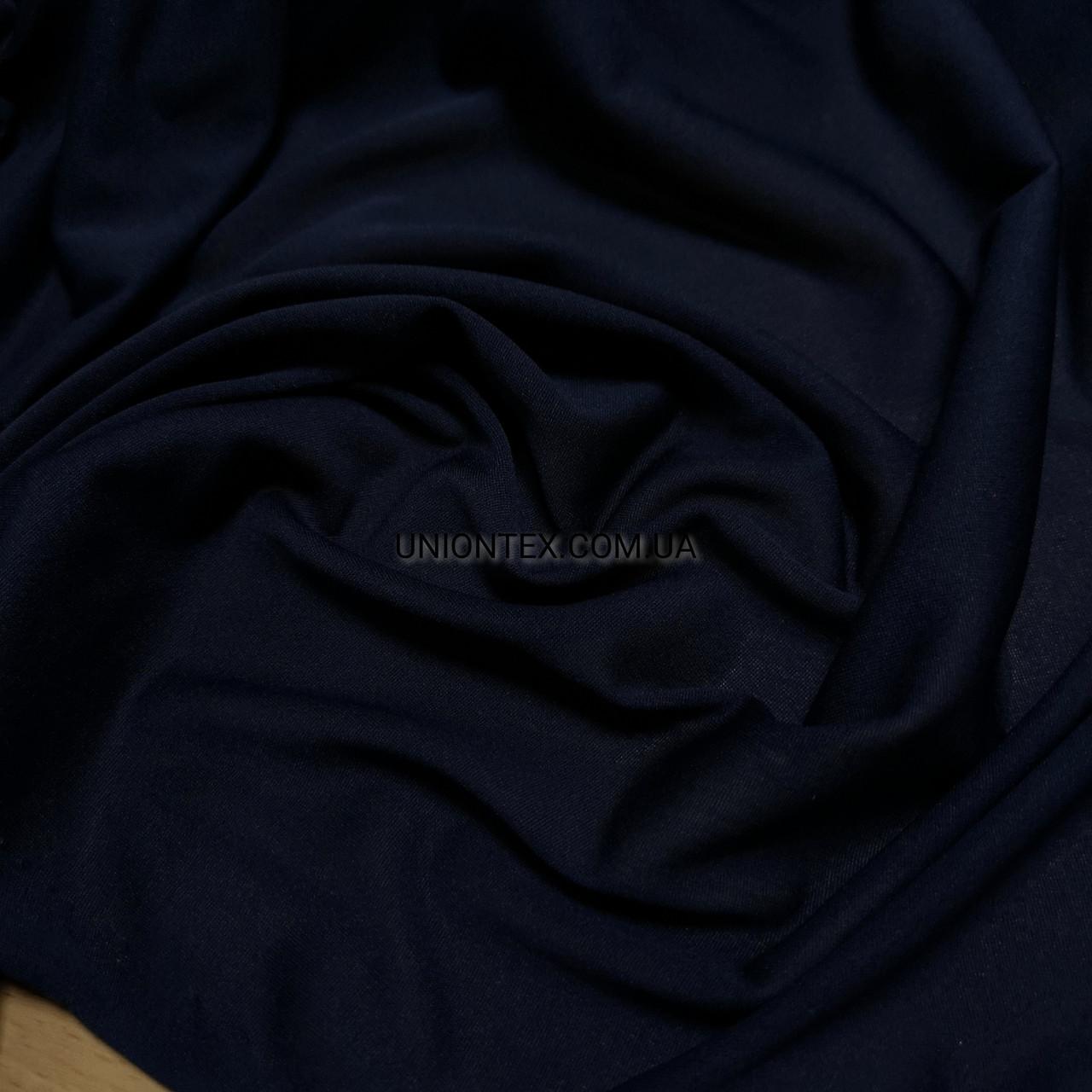 Подкладка трикотажная темно-синяя