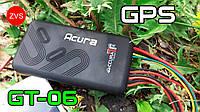 Точный GPS трекер GT06 трекер AccuraTE оригинал + блокировка двигателя + выводной микрофон gt02 st901, фото 1