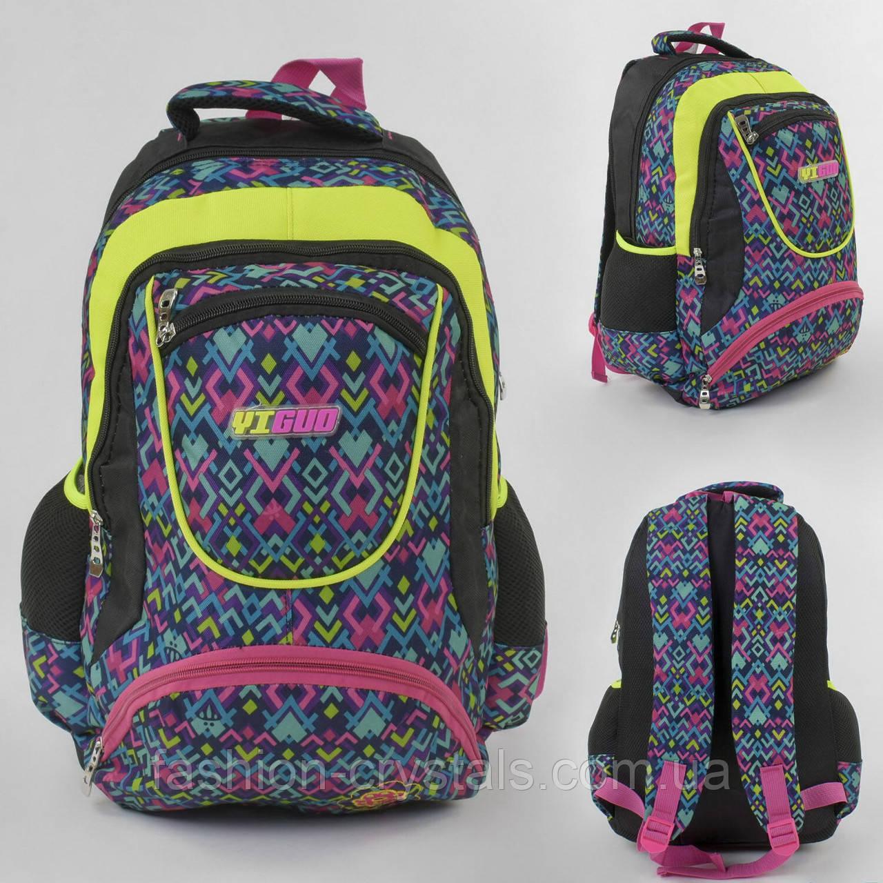 Школьный рюкзак этника С 4357