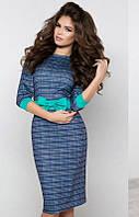 Синее платье женское демисезонное.