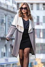 Жіночий в'язаний кардиган з лампасами «FashionWeek»