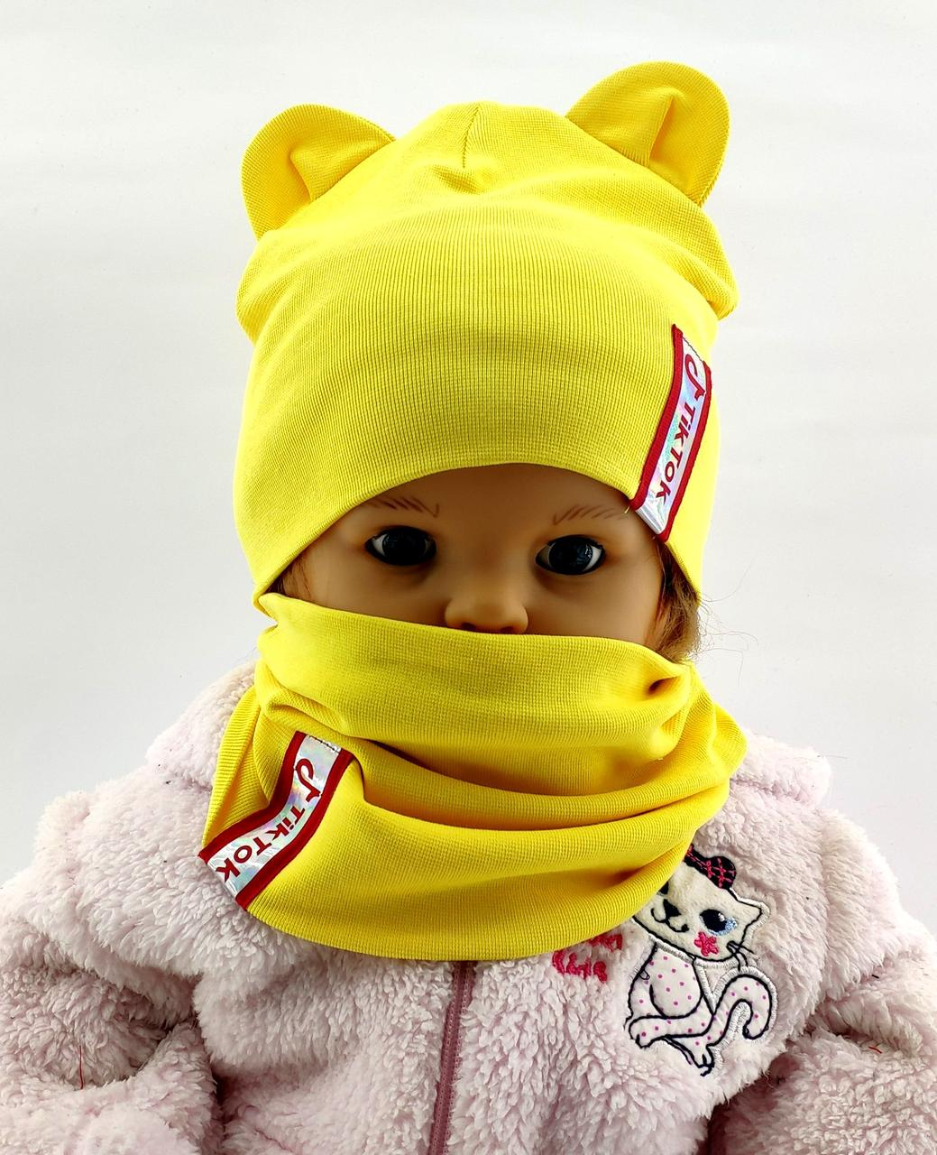 Детская шапка с 46 по 52 размер трикотажная хомутом двойная детские шапки демисезонные