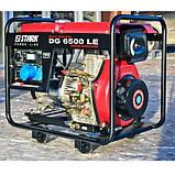 Генератор дизельный Stark DG 6500 LE, фото 2