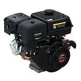 Двигатель бензиновый Stark Loncin G 270F, фото 5