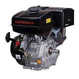 Двигун бензиновий Stark Loncin G 420F, фото 3
