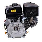 Двигун бензиновий Stark Loncin G 420F, фото 4