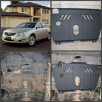 Защита двигателя Toyota Corolla City (2006-2019) V 1,3; (двигатель, КПП, радиатор), фото 1