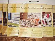 Семейный комплект постельного белья   ELWAY 5057 сатин, фото 2