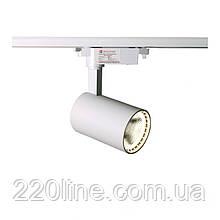 ElectroHouse LED світильник трековий Білий 20W 1800Lm 4100K