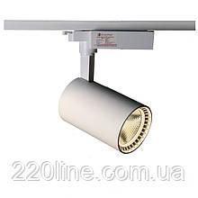 ElectroHouse LED світильник трековий Білий 30W 2700Lm 4100K