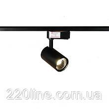 ElectroHouse LED світильник трековий Чорний 15W 1350Lm 4100K