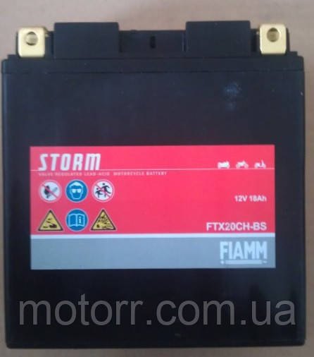Акумулятор Fiamm FTX20CH-BS