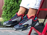 Кроссовки женские демисезонные в стиле Nike Zoom 2K, темно синие с серым