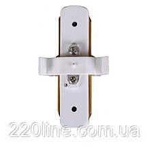ElectroHouse Конектор для трекового світильника прямий білий