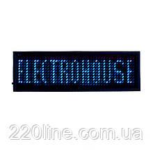 ElectroHouse Електронний Led бейдж, синій