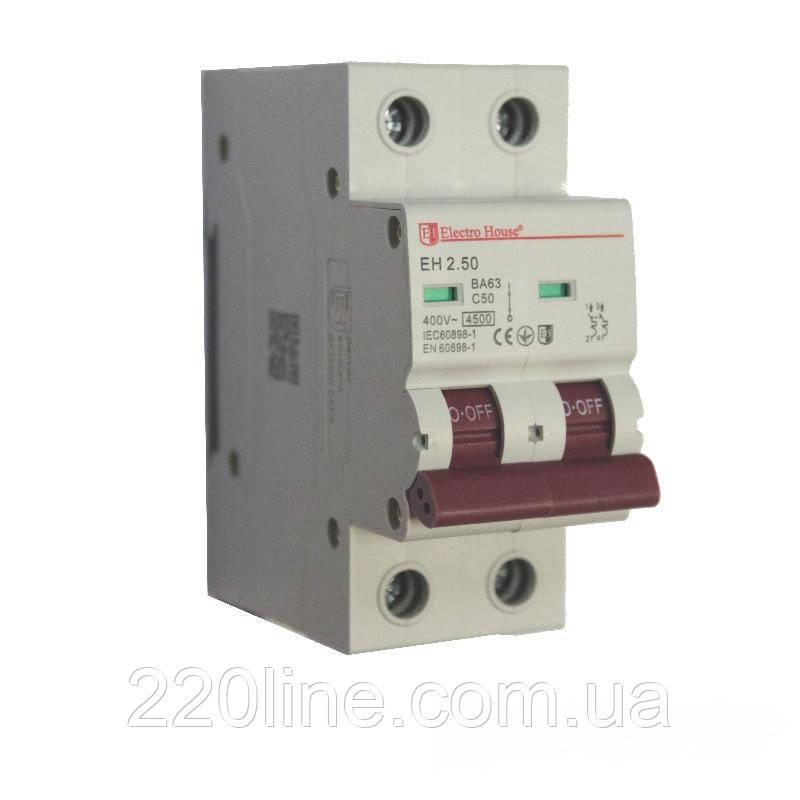 ElectroHouse Автоматический выключатель 2P 50A 4,5kA 230-400V IP20