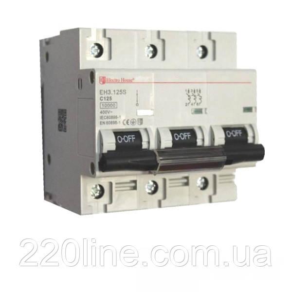 ElectroHouse Автоматичний вимикач 3 п. 125А (СИЛОВОЙ)