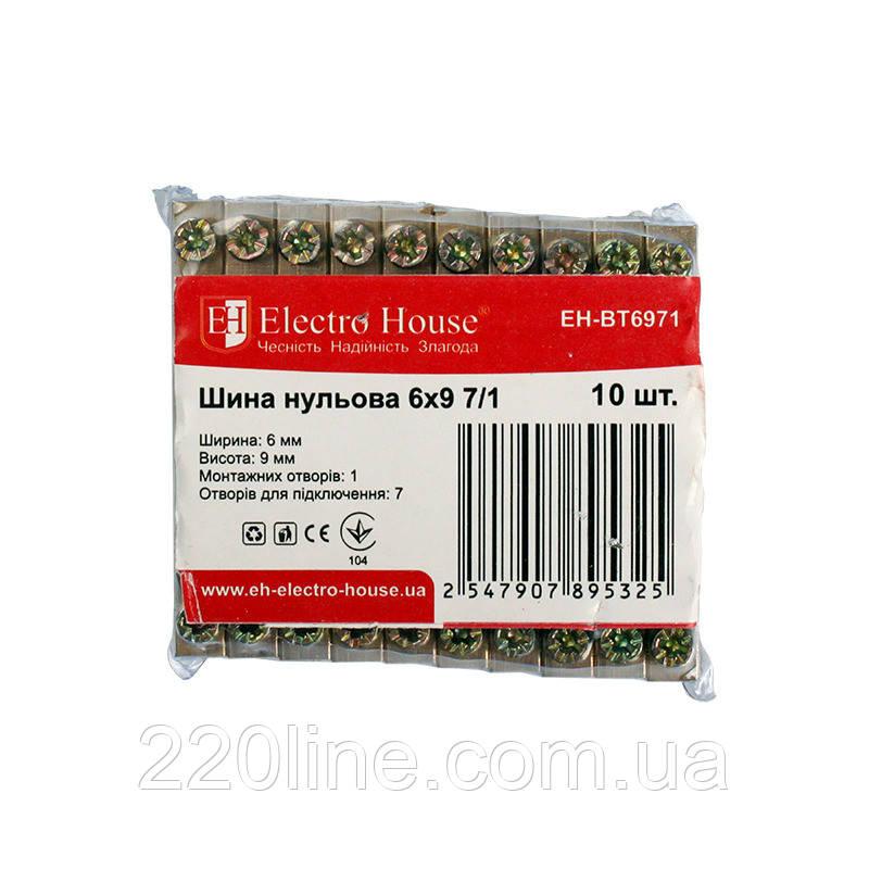 ElectroHouse Шина нульова 6х9 7/1 (1 отвір)