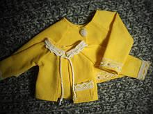"""Одяг від виробника """"Кузька"""""""